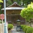 長野県松本市、上波田田村堂です!!