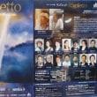 ミャゴラトーリの『リゴレット』公演迫る … 岩田達宗演出第4弾