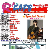R'CAFE Monthly LIVE 85✨11月25日(土曜日)お誘い♫
