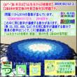 [中学受験・高校大学受験]【算数・数学】【う山先生・2019年対策問題】[印字・数列・7回目]