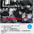新動画 《 『びっくりした』 ―― 越谷市で大久保製壜闘争上映会 》