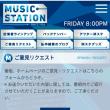 【ミュージックステーション 】 ♥ジェジュン 「Sign」♥ 出演リクエストお願いします👌💕(*゚∀゚)/