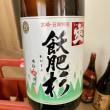 ふるさと納税返礼品 2(宮崎県都農町)