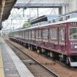 阪急 武庫之荘(2017.8.16) 5000F 通勤特急 高速神戸行き