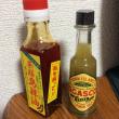 薬膳島辣油とオガスコ