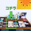 あなたのお店チラシを置きませんか (香川県観音寺市)