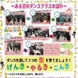 明日の佐賀無料体験会は、ANRIさん!!