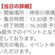 KAT-TUNファンクラブイベント決定!~♪