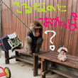 おかっぱ猿がニホン猿に遭遇するの巻き~♪…バラコ♡