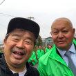 福岡 vs 沖縄 の旅