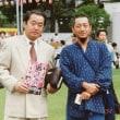 牧田吉明さんの命日は「山猫忌」。