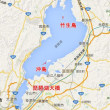 「どうでもいい豆知識-琵琶湖-」について考える