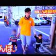 11/25 24時間託児所 男性が園長