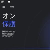 おやぢチップス (121) : DNS over HTTPS で安全にブラウザーを使う(Android 編)