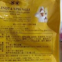 本日のマンゴー!【リンツ リンドール・マンゴー&クリーム】