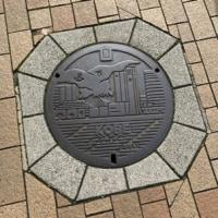 神戸市のマンホールのフタ