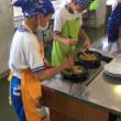 6年家庭科「調理実習」