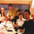薬膳協会の福井会長とインストラクターを目指す仲間達が新年会をかねて国際薬膳調理師になってお祝いをして下さいました〜〜💕