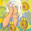 陽射しの花
