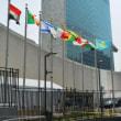 非核化協力で首脳級会合呼び掛け  政府検討、9月国連総会で