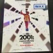 「2001年宇宙の旅」IMAX版