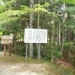 平谷の大滝 (長野県平谷村)