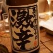 東山の日本酒バー