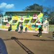 西武遊園地