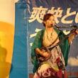 【7月10日】『パレットスカイビアガーデン 宮城梓LIVE』