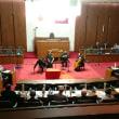 足利市議会 白友会創立50周年