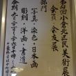 第68回小倉北区民美術展