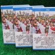日本代表応援キャンペーン! 日本代表Blu-rayプレゼント