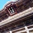 鎌倉紅葉散歩(2)