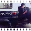 アクセルゼンカイ🚗✨ トータルカーズワークスブログ