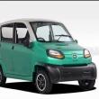 インドのバジャジ、ガソリン小型四輪車「キュート」を03月に発売。