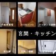 JR古賀駅まで徒歩約4分 ★「SKY&PLATEAU駅東308号★ 1K フルリノベ「REFINE」