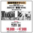 UNIONWAY2018 JAPAN TOUR