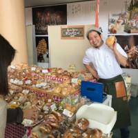ふるさと村  秋のパン祭り開催中!