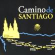 Camino de Santiago――サンチャゴ(へ)の道