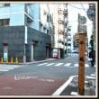 「街撮り・今日の一枚」毎日更新・写真ブログ