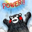 【コラボ展】熊本県立図書館で17年ぶりに蒙古襲来絵詞展示【アンゴルモア 元寇合戦記】