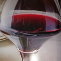 ワインと共に。
