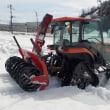 畑をトラクターで除雪しました。