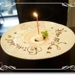 友人の誕生日 フレンチ田村