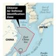 ワシントンポストの防空識別圏地図に異議あり!