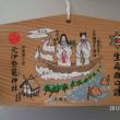 籠神社とカゴメ紋