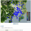 千葉で今地震がありました。軽く揺れました。
