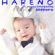 100日記念 データプラン3枚¥7000♪ 札幌格安写真館フォトスタジオハレノヒ