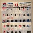 11月のカレンダーです。(*^_^*)