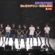【韓流&K-POPニュース】GFRIEND 5月にキングレコードから日本デビュー・・